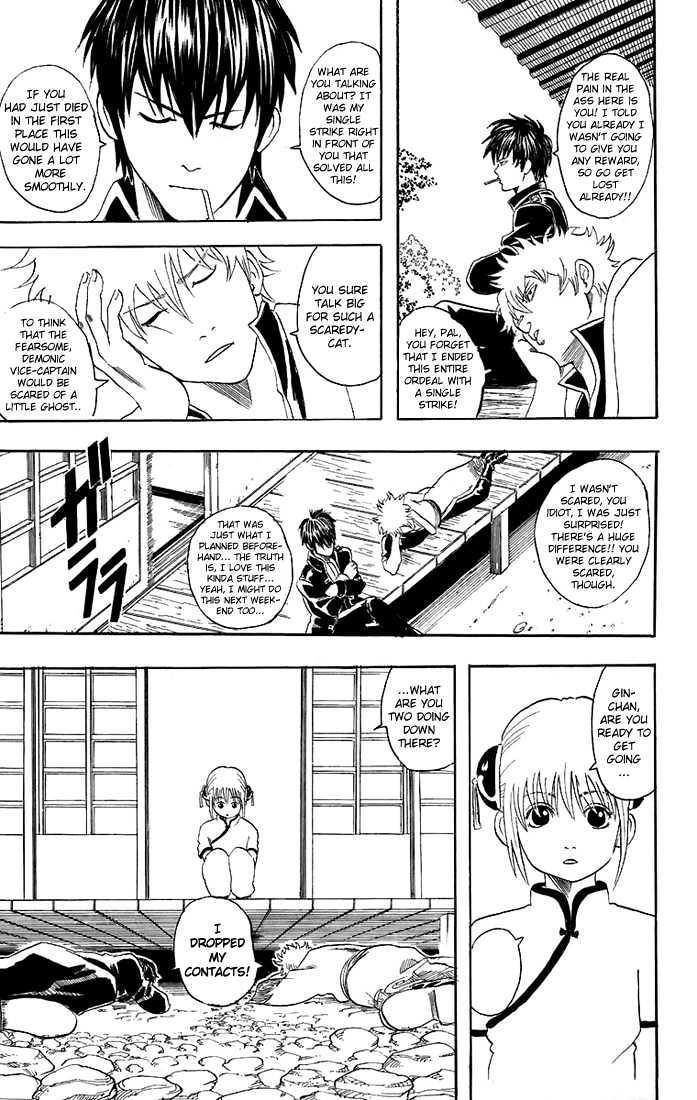 Gintama Chapter 34  Online Free Manga Read Image 20