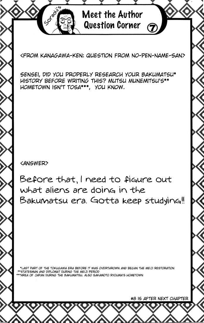 Gintama Chapter 34  Online Free Manga Read Image 21