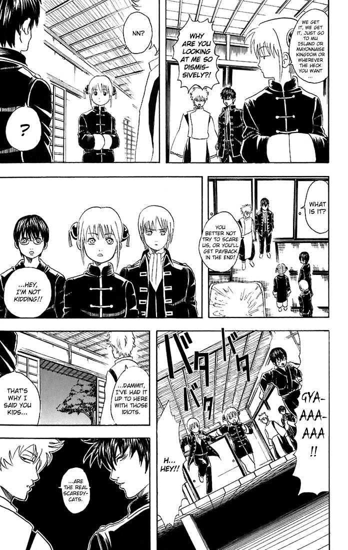 Gintama Chapter 34  Online Free Manga Read Image 6