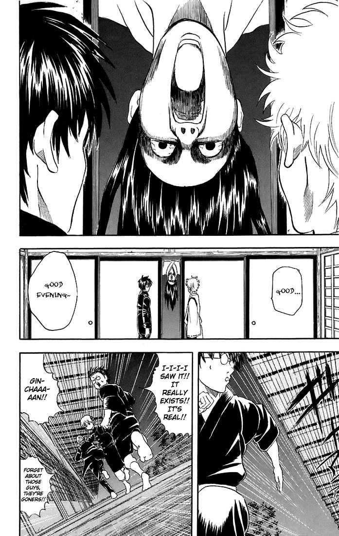 Gintama Chapter 34  Online Free Manga Read Image 7