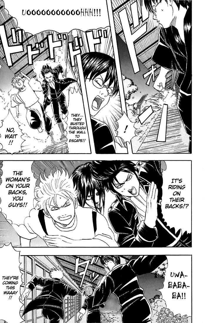 Gintama Chapter 34  Online Free Manga Read Image 8