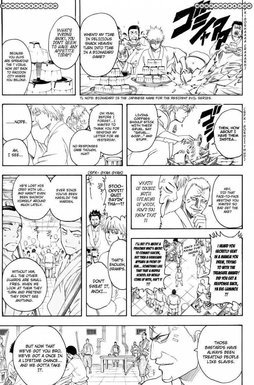 Gintama Chapter 341  Online Free Manga Read Image 11
