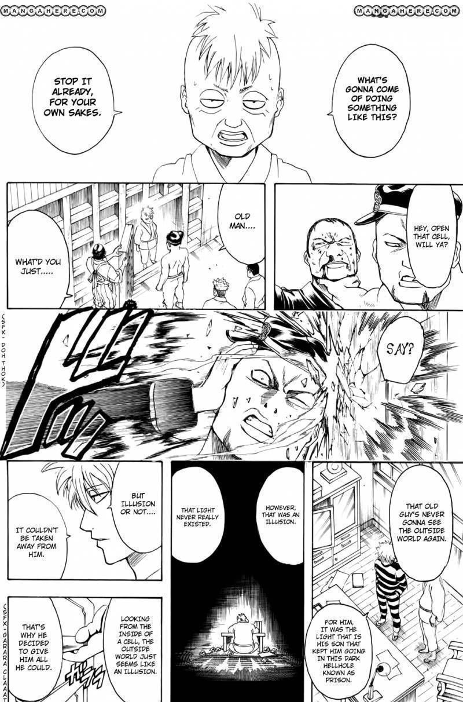 Gintama Chapter 341  Online Free Manga Read Image 22