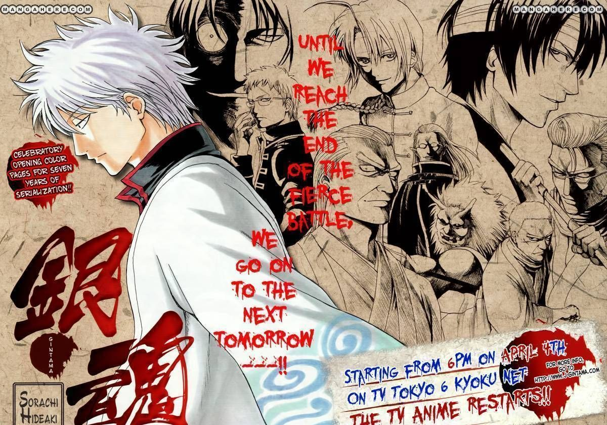 Gintama Chapter 341  Online Free Manga Read Image 3