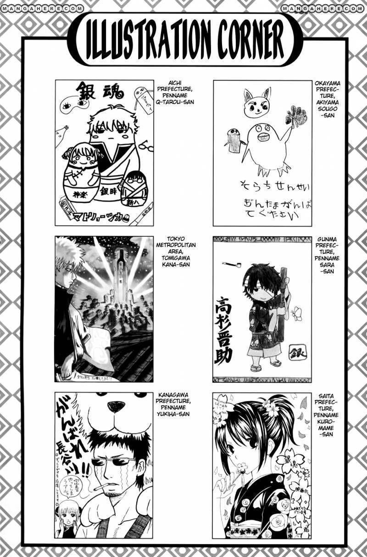 Gintama Chapter 341  Online Free Manga Read Image 4