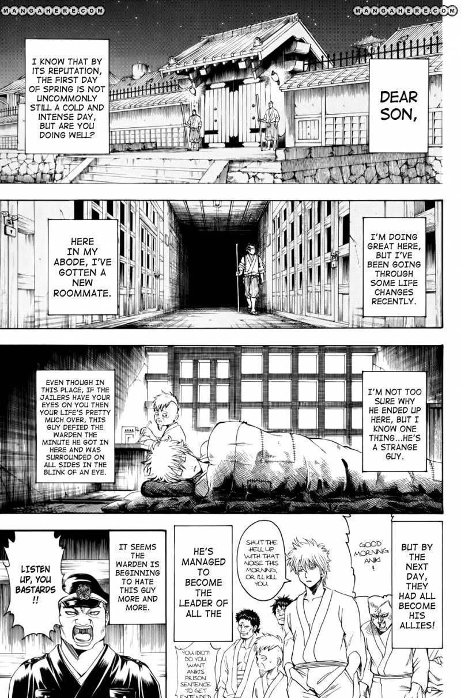 Gintama Chapter 341  Online Free Manga Read Image 5