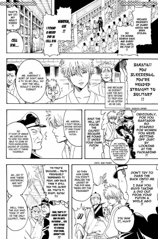 Gintama Chapter 341  Online Free Manga Read Image 6