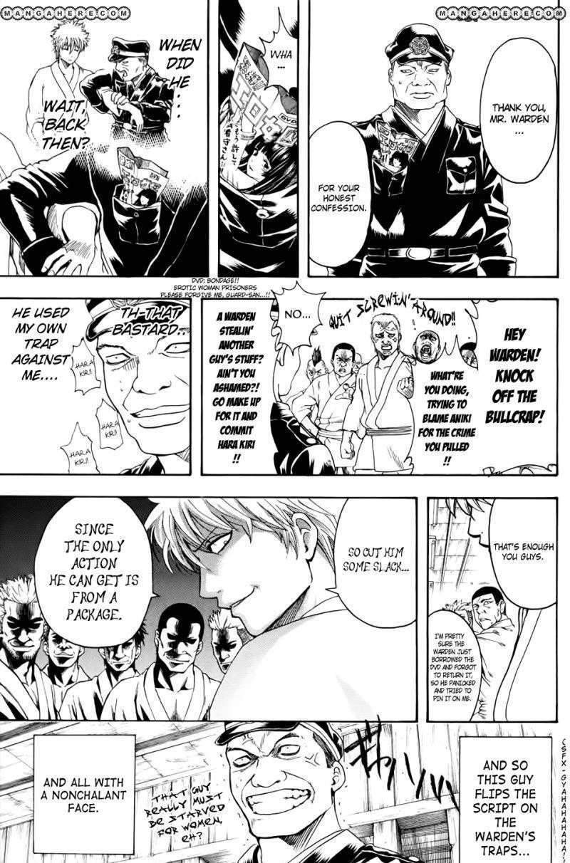 Gintama Chapter 341  Online Free Manga Read Image 7