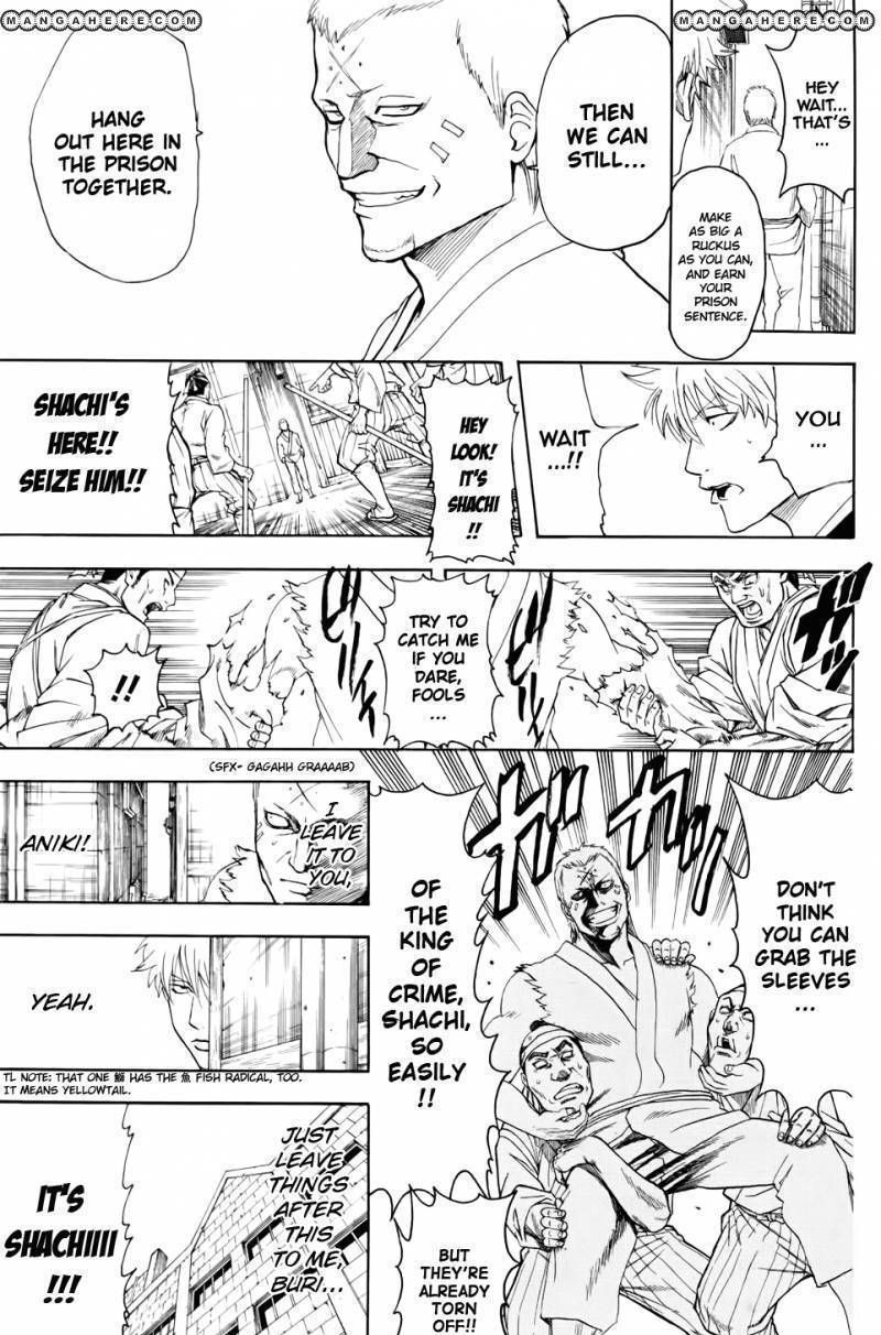 Gintama Chapter 342  Online Free Manga Read Image 4