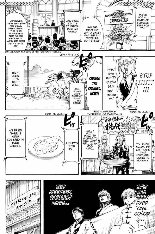 Gintama Chapter 343  Online Free Manga Read Image 12