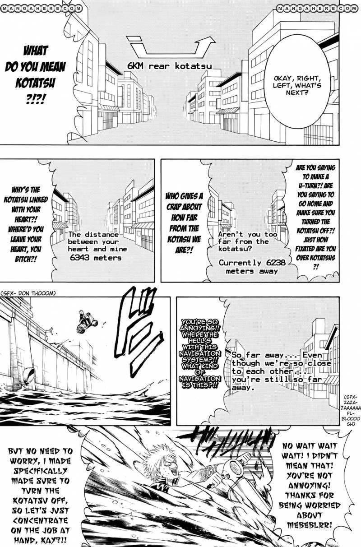 Gintama Chapter 343  Online Free Manga Read Image 17