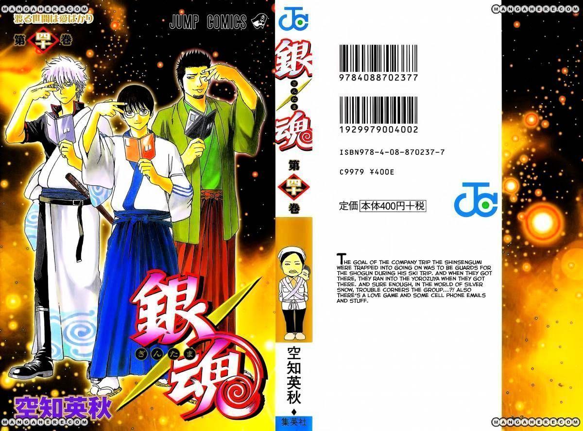 Gintama Chapter 344  Online Free Manga Read Image 1