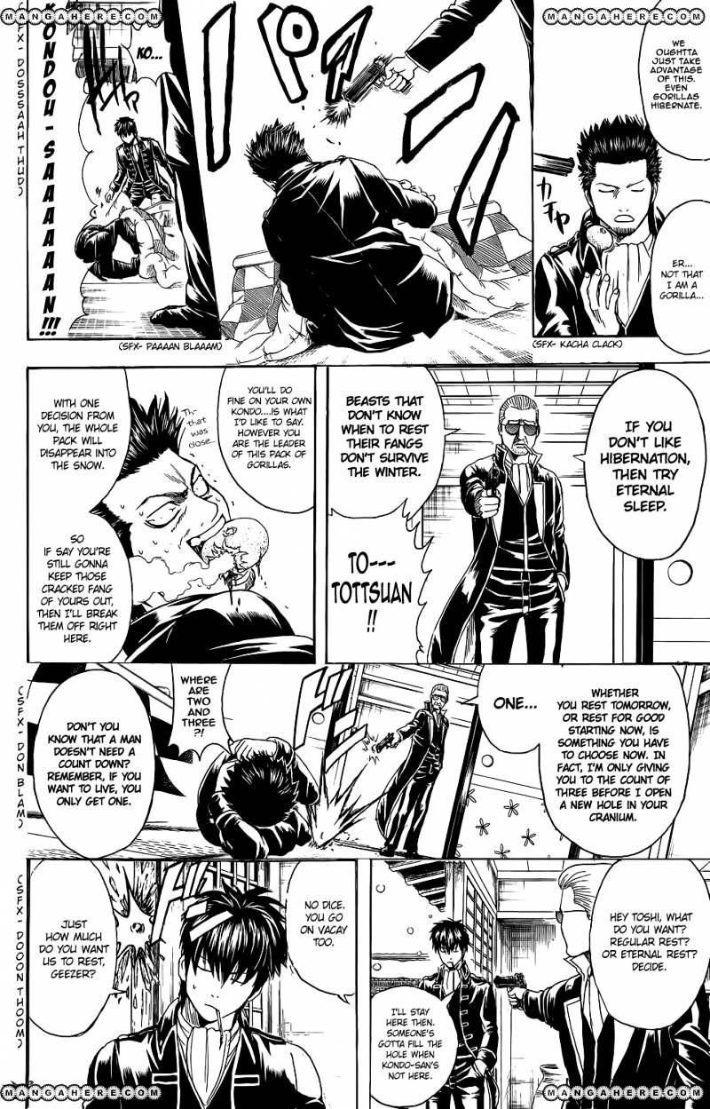 Gintama Chapter 344  Online Free Manga Read Image 10
