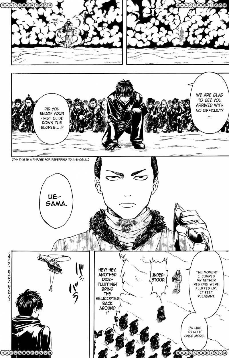 Gintama Chapter 344  Online Free Manga Read Image 14