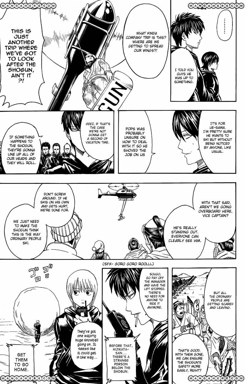 Gintama Chapter 344  Online Free Manga Read Image 15