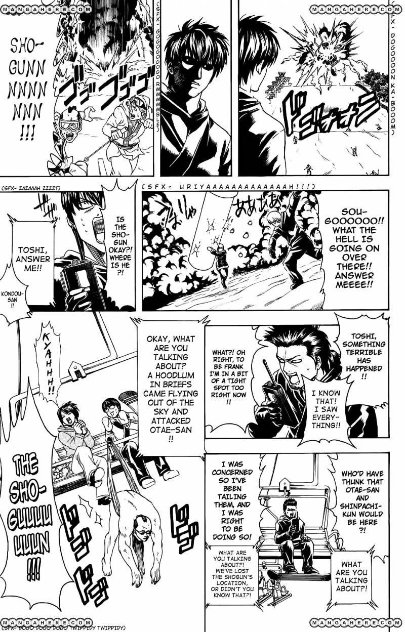 Gintama Chapter 344  Online Free Manga Read Image 17