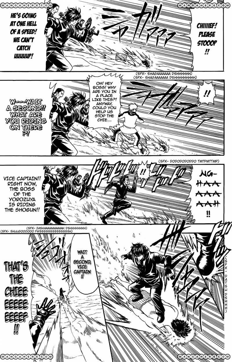 Gintama Chapter 344  Online Free Manga Read Image 21