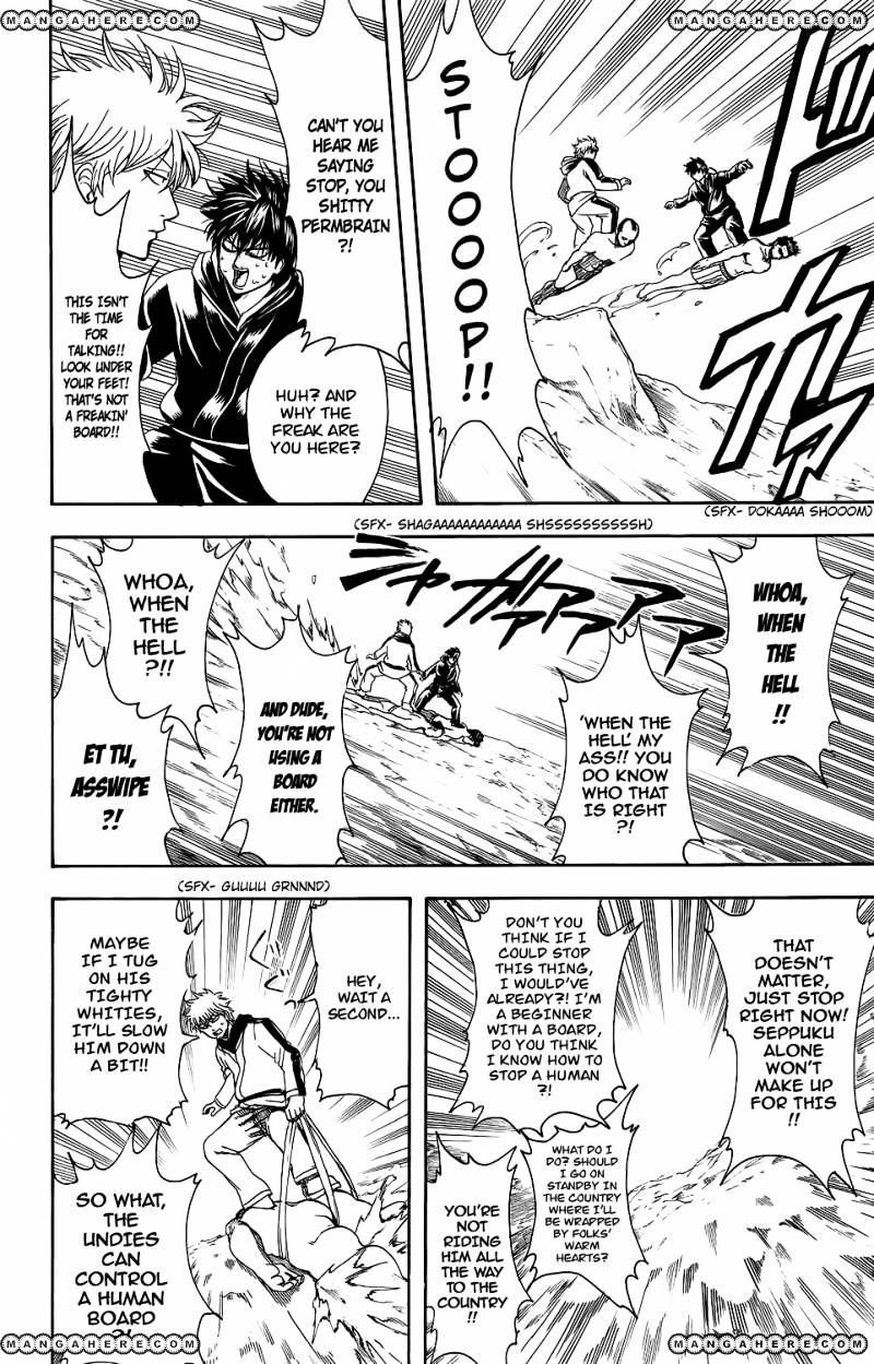 Gintama Chapter 344  Online Free Manga Read Image 22
