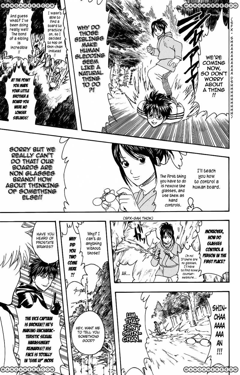 Gintama Chapter 344  Online Free Manga Read Image 25