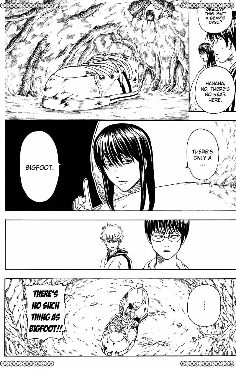 Gintama Chapter 345  Online Free Manga Read Image 14