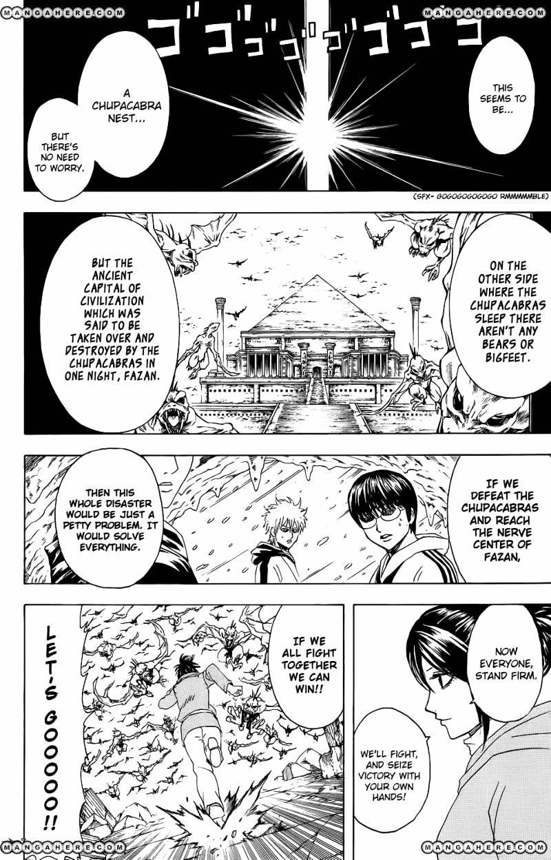 Gintama Chapter 345  Online Free Manga Read Image 18