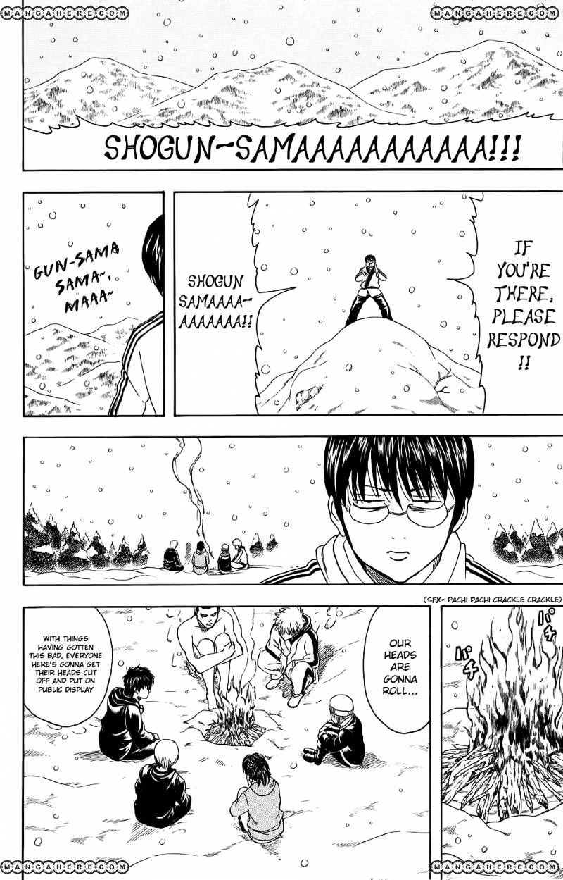 Gintama Chapter 345  Online Free Manga Read Image 4
