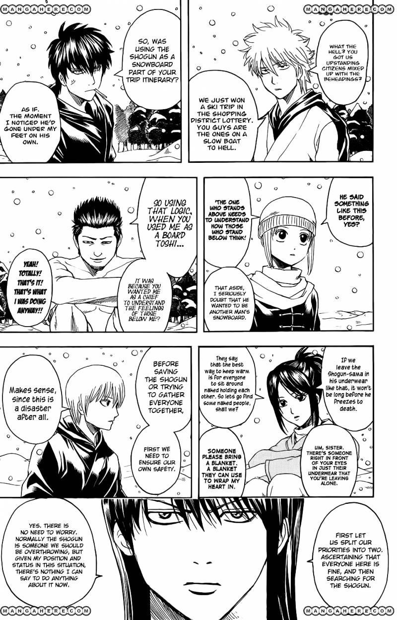 Gintama Chapter 345  Online Free Manga Read Image 5