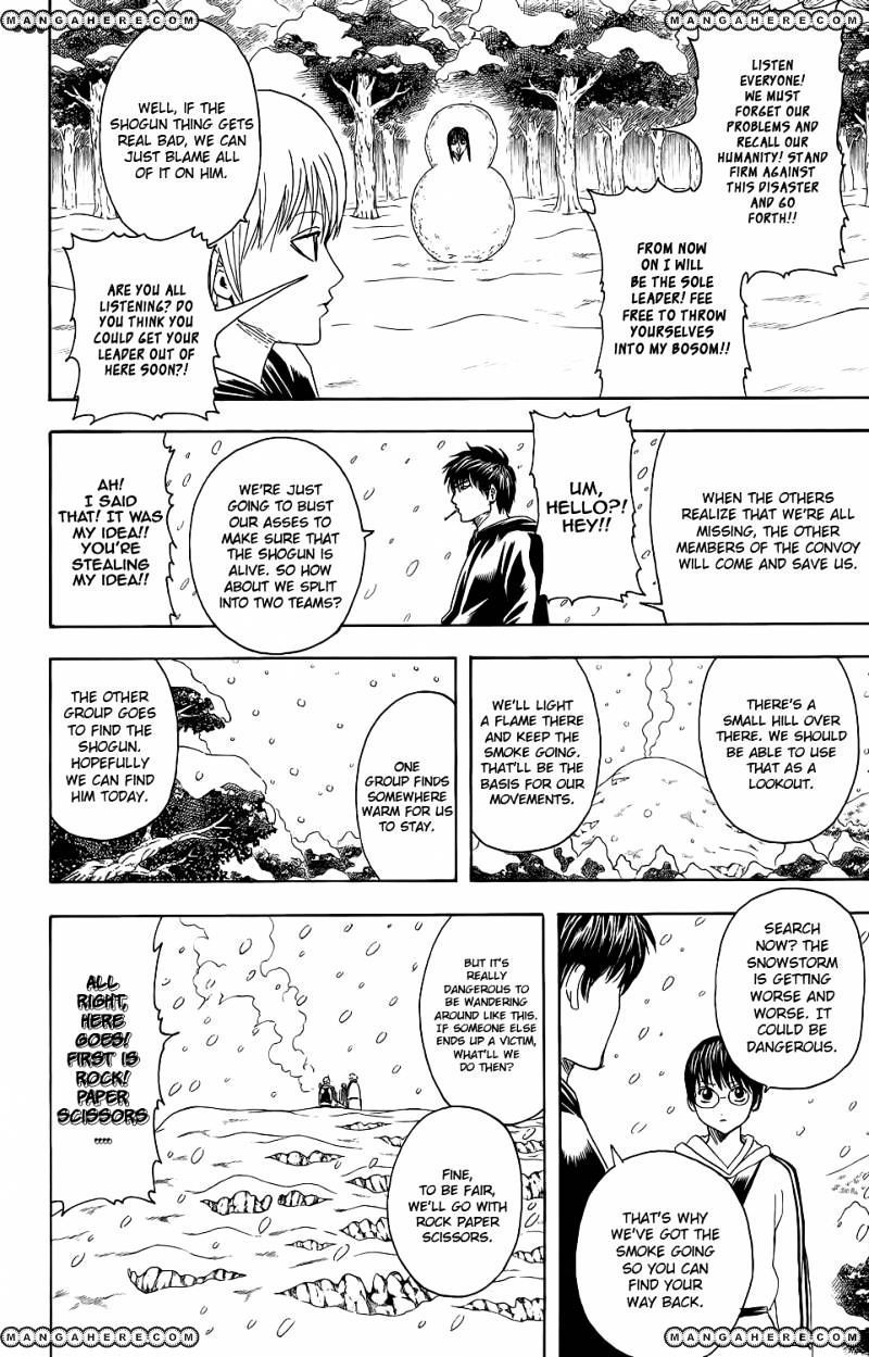 Gintama Chapter 345  Online Free Manga Read Image 6
