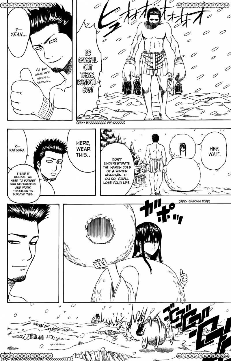 Gintama Chapter 345  Online Free Manga Read Image 8