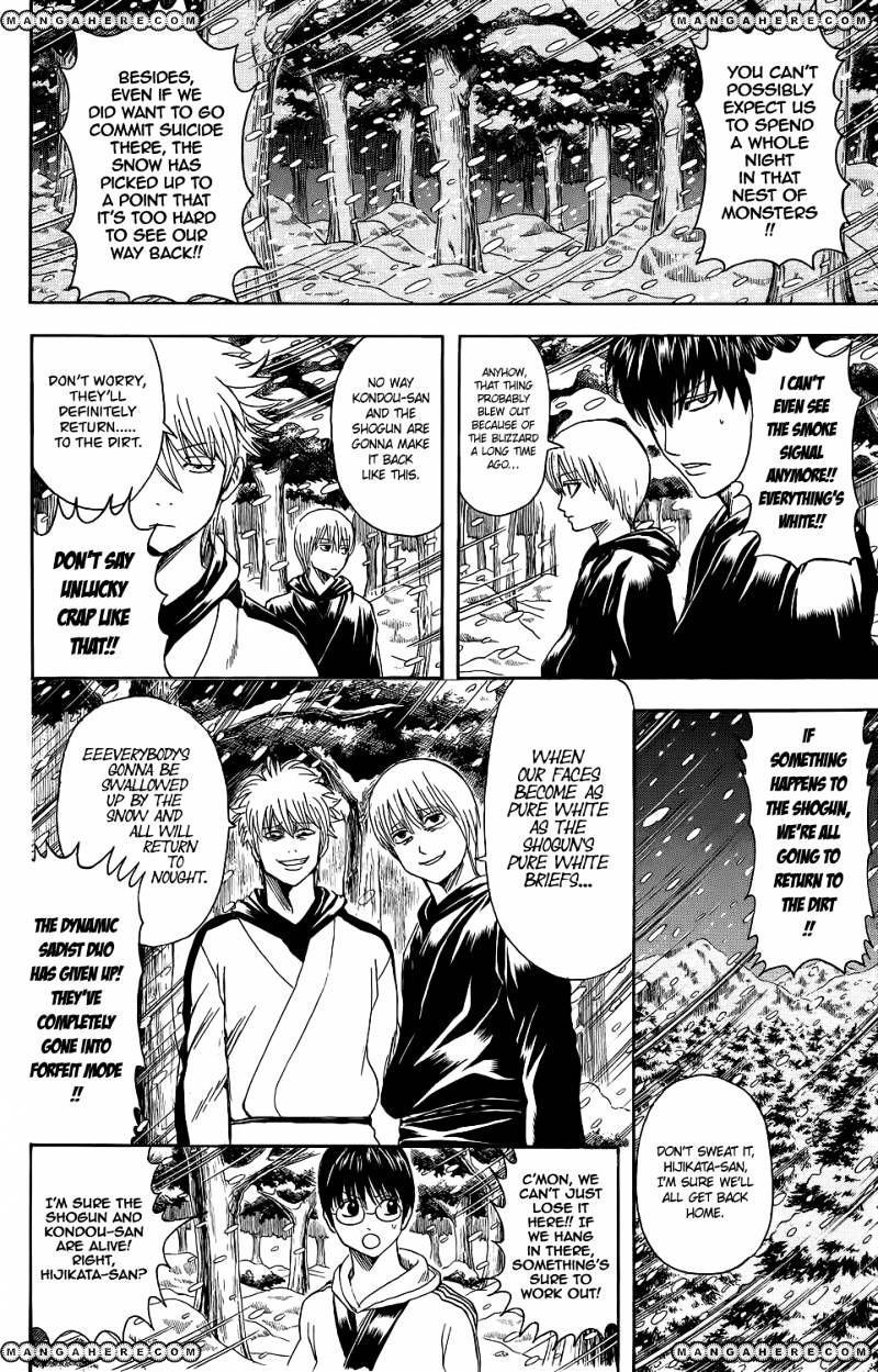 Gintama Chapter 346  Online Free Manga Read Image 2