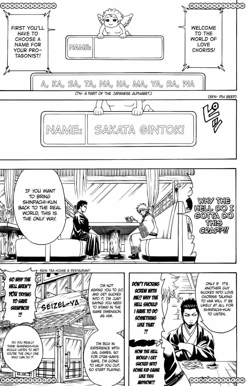 Gintama Chapter 347  Online Free Manga Read Image 10