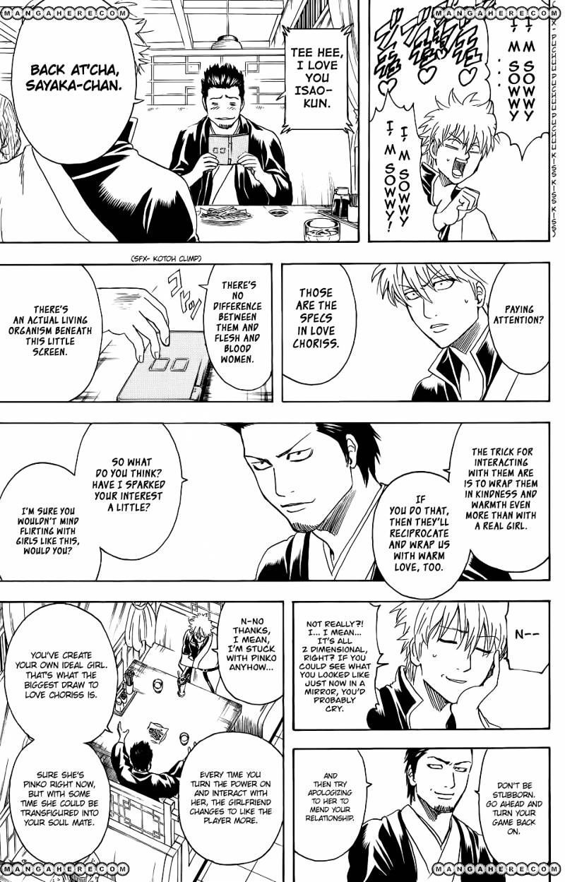 Gintama Chapter 347  Online Free Manga Read Image 16