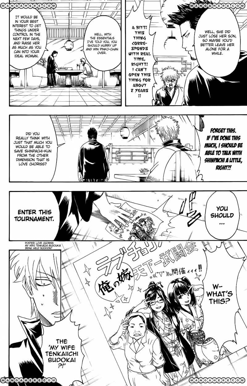 Gintama Chapter 347  Online Free Manga Read Image 19