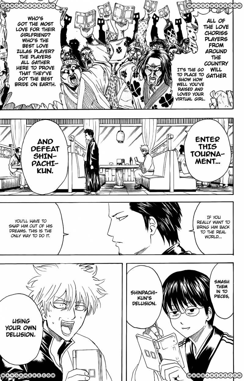 Gintama Chapter 347  Online Free Manga Read Image 20