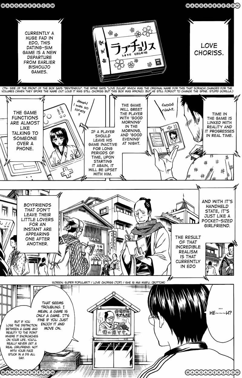 Gintama Chapter 347  Online Free Manga Read Image 6
