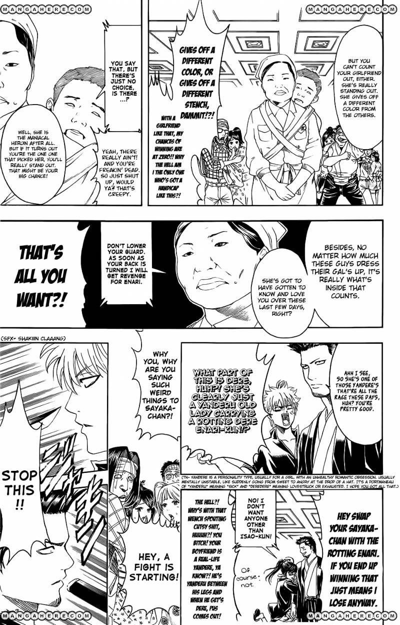 Gintama Chapter 348  Online Free Manga Read Image 11