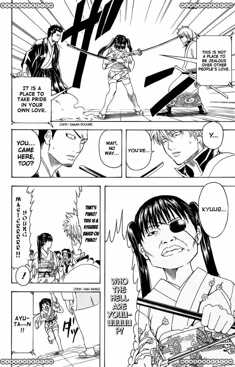 Gintama Chapter 348  Online Free Manga Read Image 12