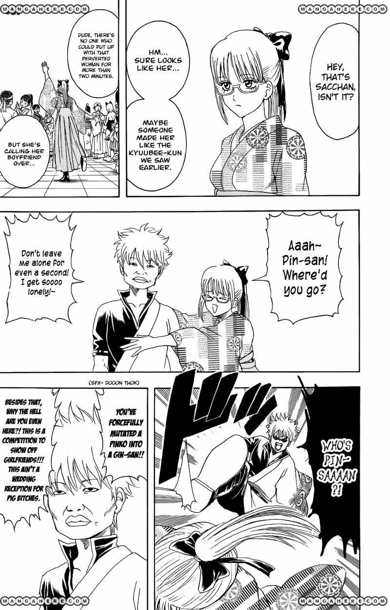 Gintama Chapter 348  Online Free Manga Read Image 15