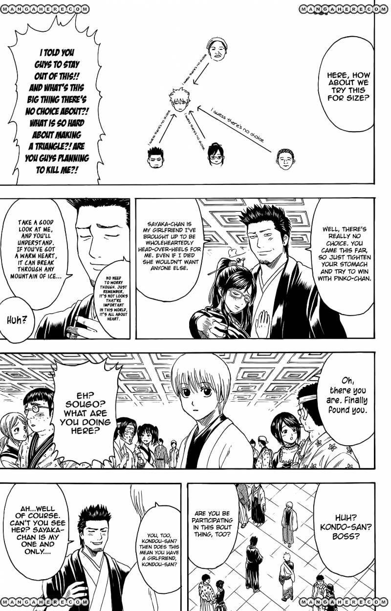 Gintama Chapter 348  Online Free Manga Read Image 17