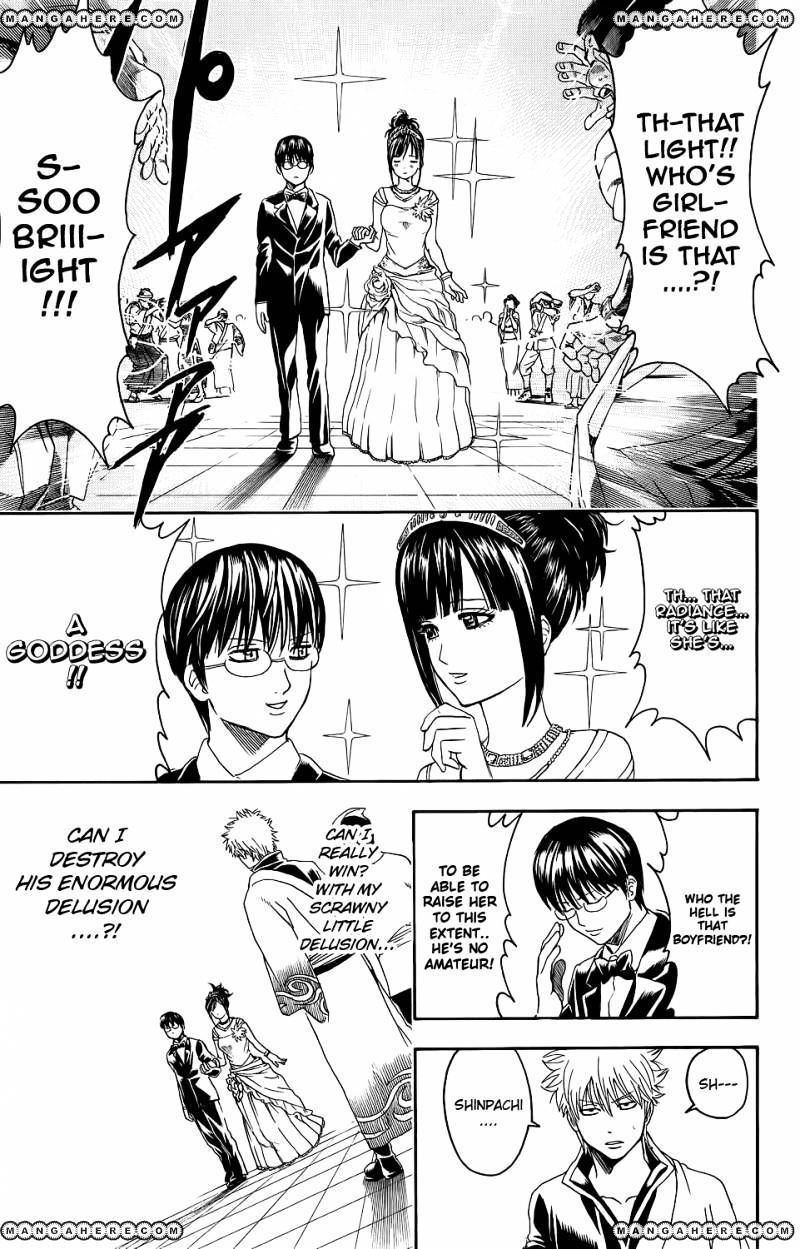 Gintama Chapter 348  Online Free Manga Read Image 19