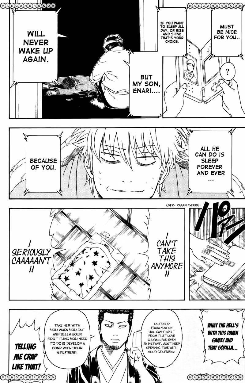 Gintama Chapter 348  Online Free Manga Read Image 2