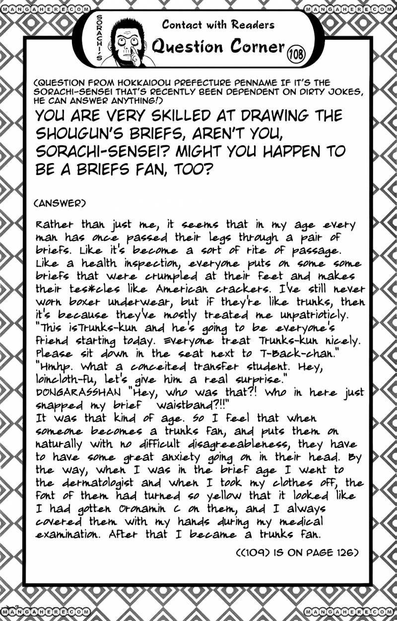 Gintama Chapter 348  Online Free Manga Read Image 20