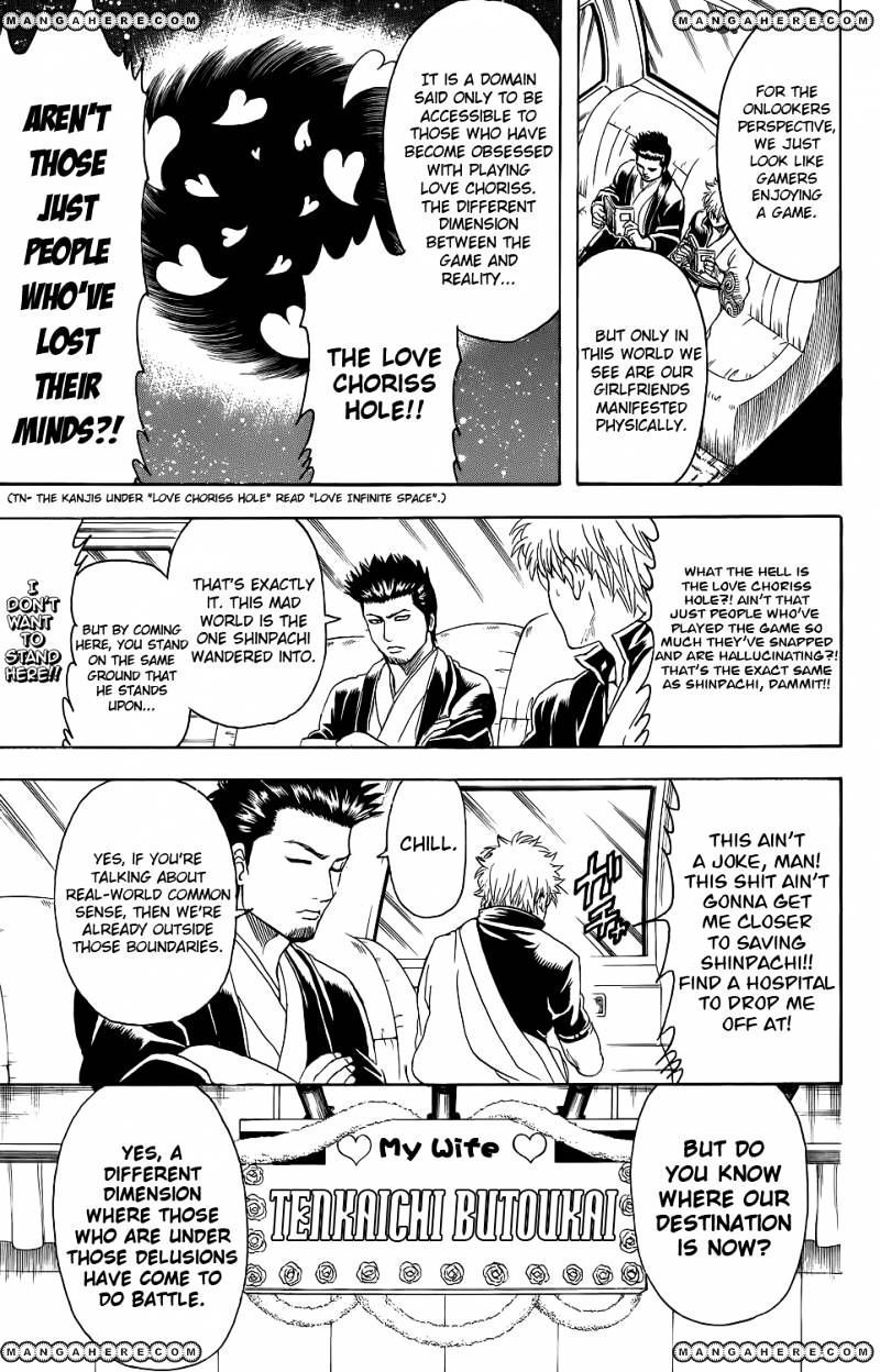 Gintama Chapter 348  Online Free Manga Read Image 9