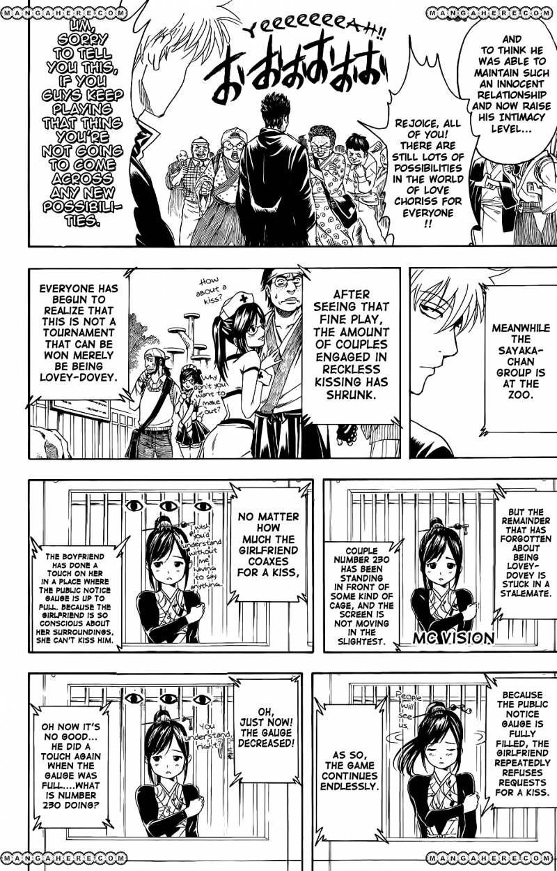 Gintama Chapter 349  Online Free Manga Read Image 13