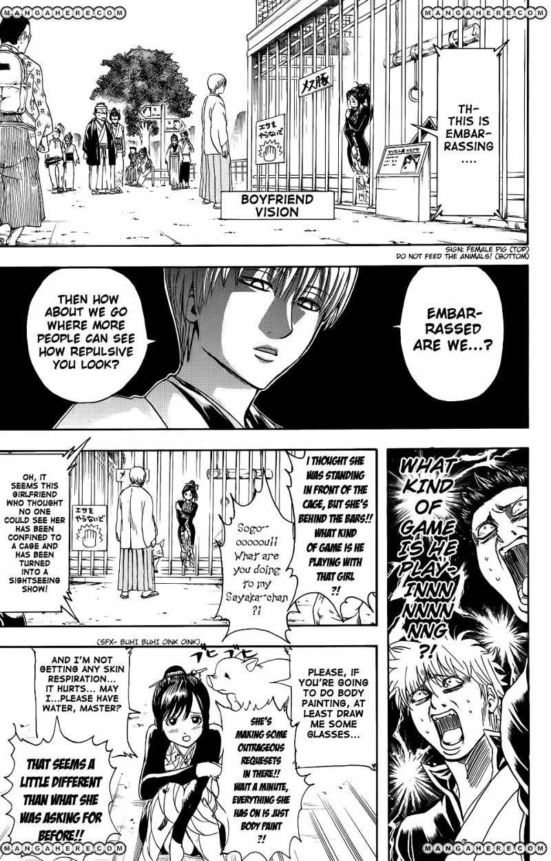 Gintama Chapter 349  Online Free Manga Read Image 14