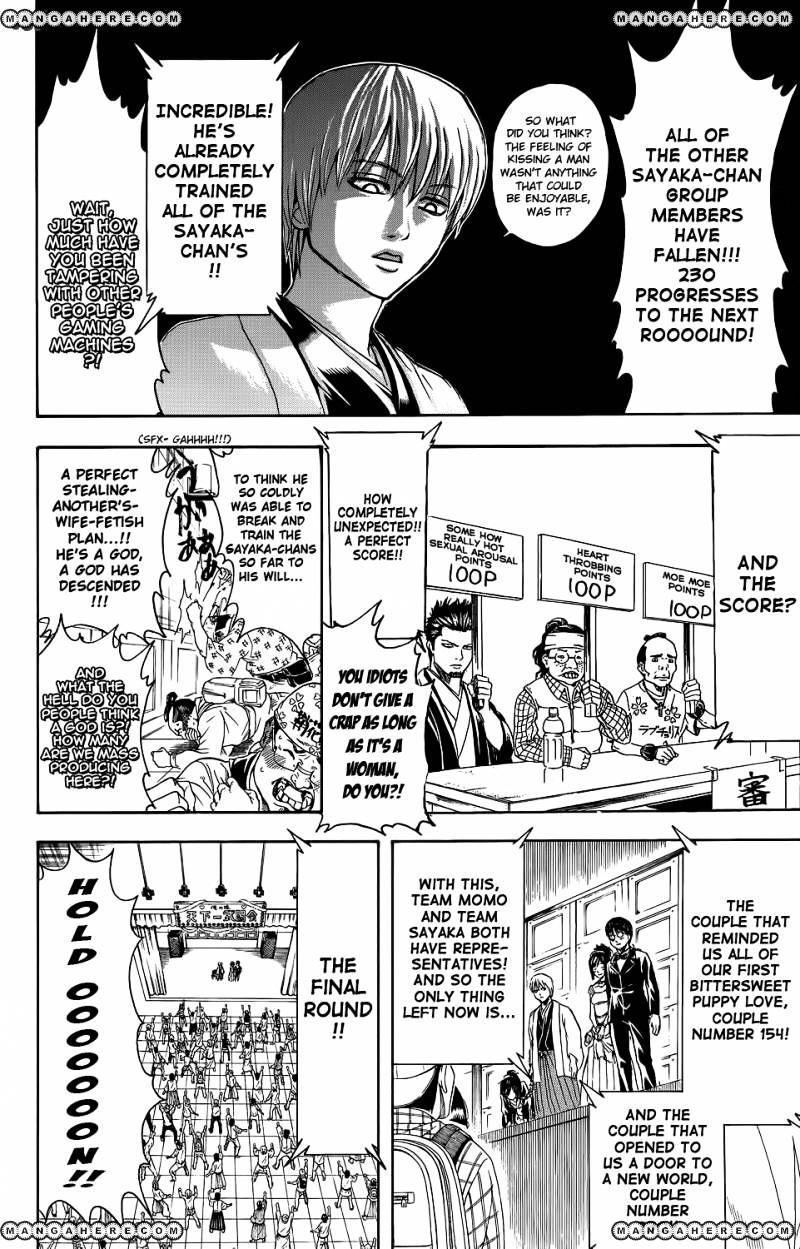 Gintama Chapter 349  Online Free Manga Read Image 17