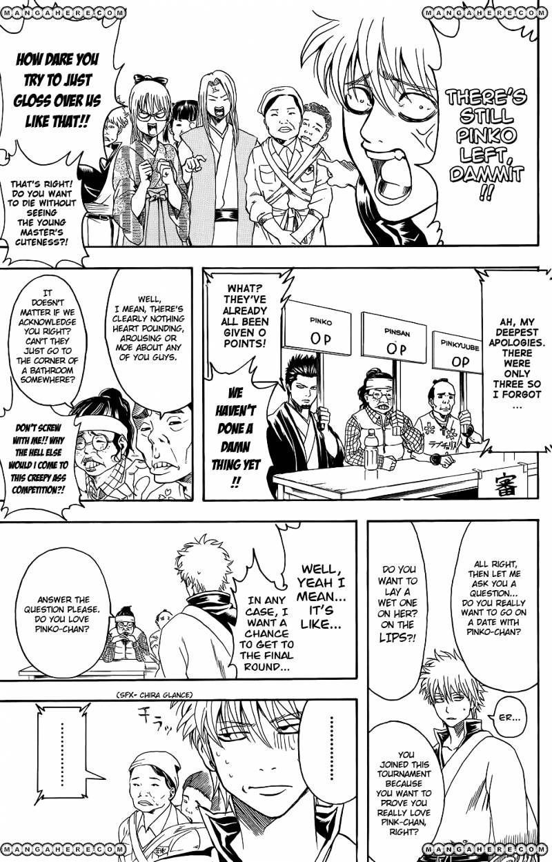 Gintama Chapter 349  Online Free Manga Read Image 18