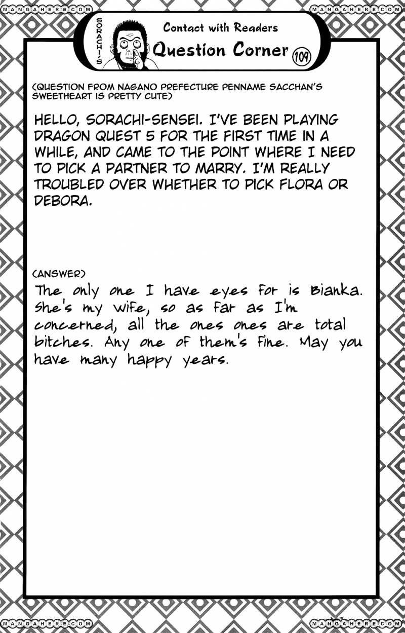 Gintama Chapter 349  Online Free Manga Read Image 21
