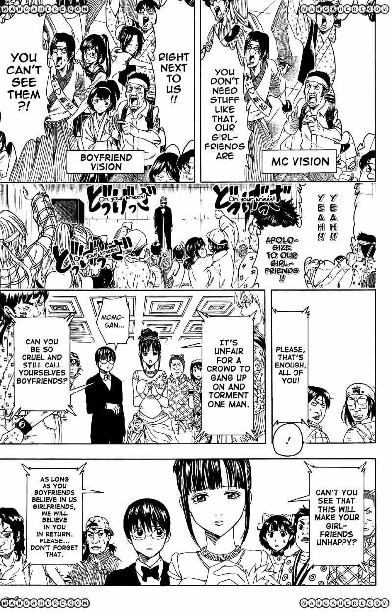 Gintama Chapter 349  Online Free Manga Read Image 4