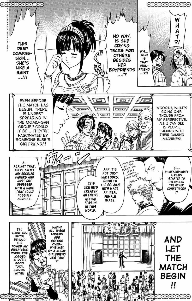 Gintama Chapter 349  Online Free Manga Read Image 5